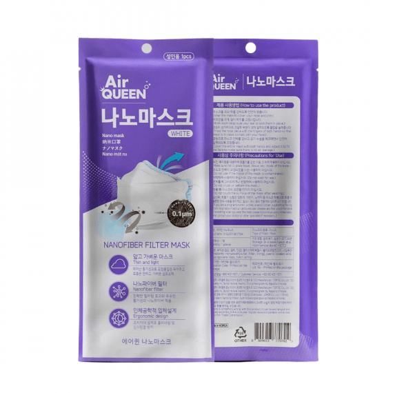 SoomLab Nano Fibre Filter Face Mask White Single
