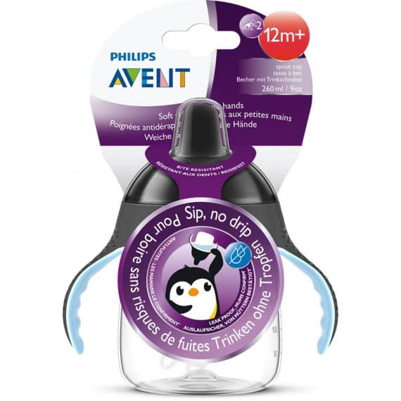 Avent Spout Cup Black 260ml